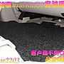 ╭☆ 興達汽車 ☆╯ 超高品質仿3M 腳踏墊 耐磨、耐用、真正台灣製造、密合度99%、各車種皆專車訂作!破壞行情價!