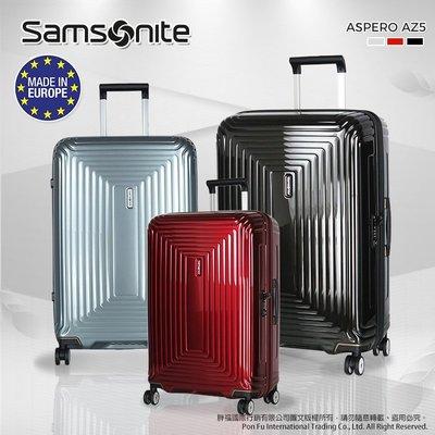 新秀麗 Samsonite 行李箱 超輕量 旅行箱 25吋 AZ5