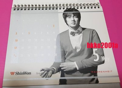 蘇志燮 [ ShinWon 2009 桌曆 ] -hkko2001a-SoJiSub 官方週邊 全國唯一 全智賢