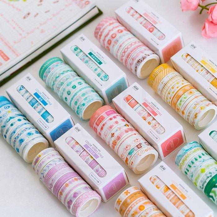 基礎色彩和紙膠帶套裝手帳相冊DIY貼畫10捲入[好文具_☆找好物FindGoods☆]