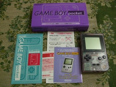 『懷舊電玩食堂』《正日本原版》【GAME BOY Pocket】實體拍攝 日本製 GB Pocket 主機 附盒書