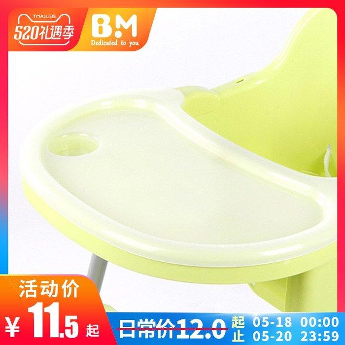 奇奇店-7008透明餐盤#甄選無味ABS材料 #更安全