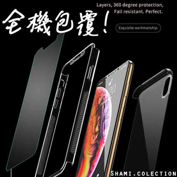 最強360度全包!送鋼化玻璃保護貼膜 保護殼 iPhone X XS MAX XR 透明殼 手機殼【PH786】保護殼