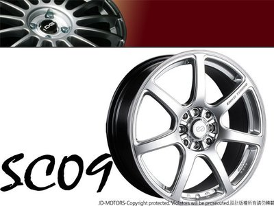 JD-MOTORS ENKEI SC09 輕量化鋁圈 七爪 15吋鋁圈 另售SC24 SC25 SMS01 SC20