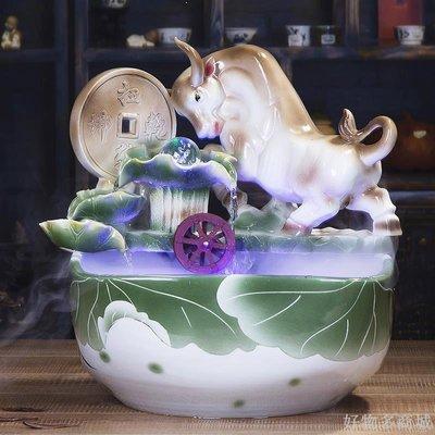 好物多商城 招財陶瓷流水風水輪加濕器魚缸擺件創意動物客廳工藝裝飾品