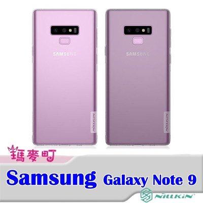 ☆瑪麥町☆ NILLKIN SAMSUNG Galaxy Note 9 本色TPU軟套 軟殼 透色套 透明殼 手機套