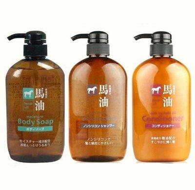 愛麗小鋪※日本熊野 馬油洗髮精/潤絲精/沐浴乳 600ml 不含矽靈~ 修護受損髮質