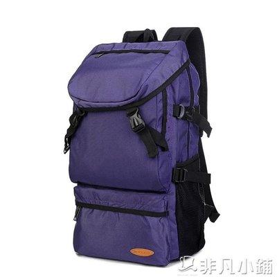 登山包 大容量旅行包背包女款雙肩包學生書包男登山包戶外休閒電腦包韓版   全館免運