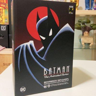 Be@rbrick 400%+100% Batman