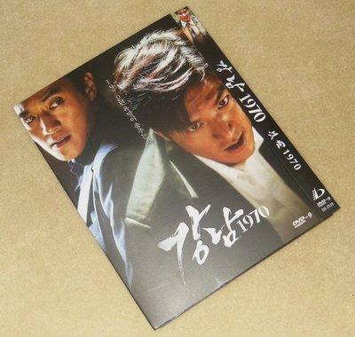 【聚優品】 江南1970 ?? 1970 (2015) 李敏鎬/金來沅/鄭鎮榮/金雪炫DVD 精美盒裝