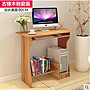 藝諾琳依電腦桌臺式家用電腦桌子間約現代書桌經濟型寫字臺辦公桌