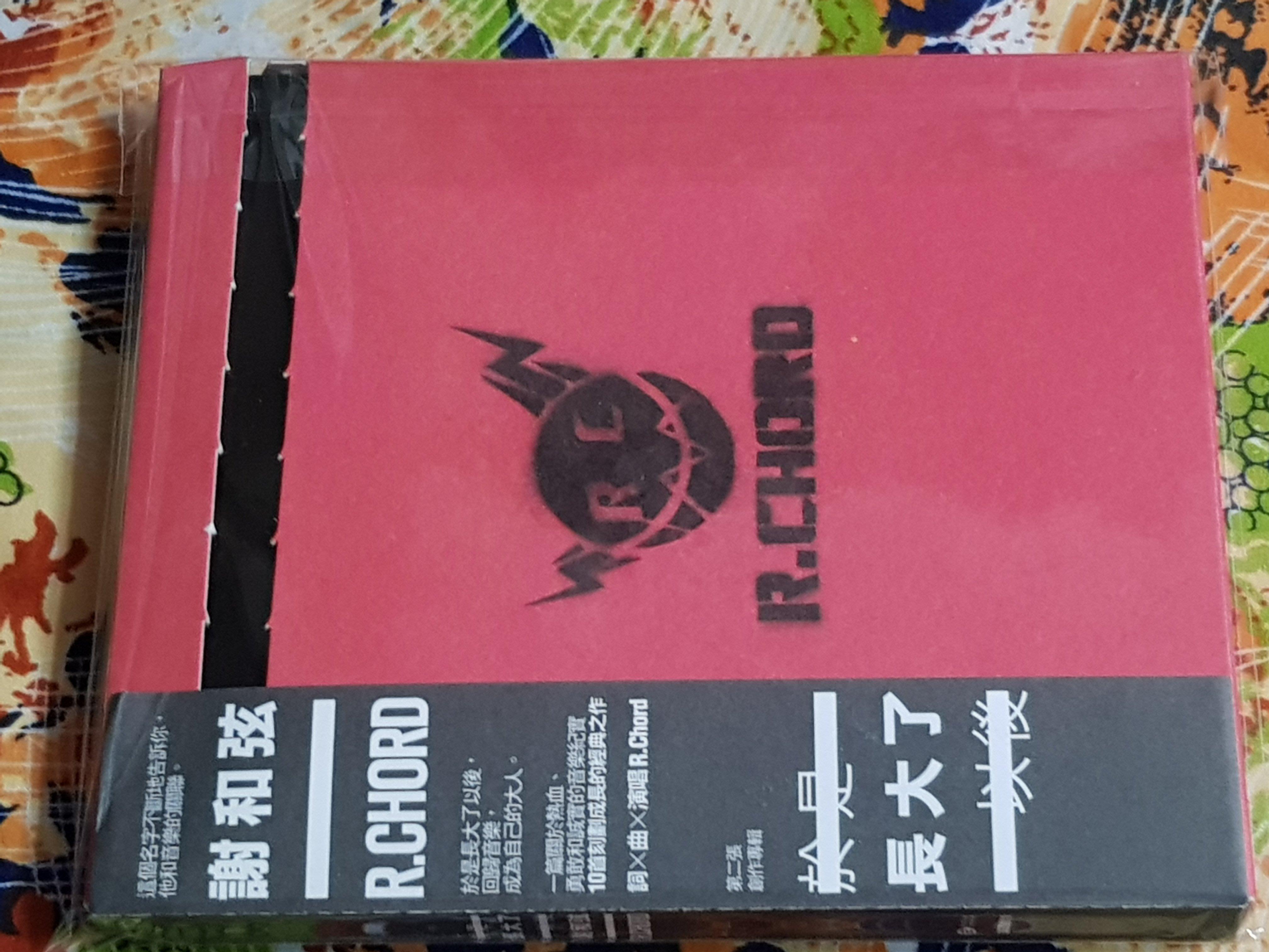 R華語男(二手CD)謝和弦~於是長大了以後~有側標~