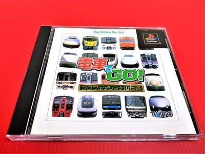 ㊣大和魂電玩㊣PS/PS1 電車GO 專業版{日版}編號:B3~PS3/PS2主機可玩