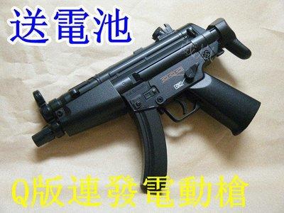 UHC MP5A5電動槍-連發 送電池(BB槍BB彈玩具槍長槍短槍衝鋒槍步槍卡賓槍獵槍來福槍UHC MP5聲光槍