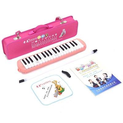 MY#爆款#牌口風琴37鍵小天才 學生兒童課堂專用吹管口風琴