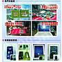HP 筆電維修 810 G2 820 G1 820 G2 840 G1 19.5V 2.31A 45W 變壓器 充電器