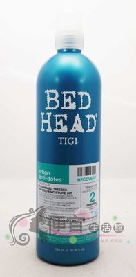 便宜生活館【洗髮精】TIGI 摩登重建洗髮精 750ml -(新包裝)針對乾燥髮