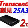 創見 行動硬碟 25A3 2T 外接硬碟 2TB 外接式...