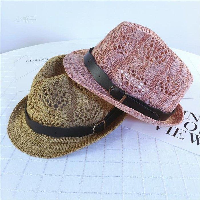 綠光街鋪 兒童草帽棉紗小禮帽LM670網眼卷邊遮陽透氣鏤空草帽皮帶扣爵士帽S258