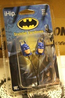 (I LOVE樂多)DC英雄系列 蝙蝠俠 立體造型公仔耳機 通用3.5mm耳機孔 送禮自用兩相宜
