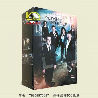 高清DVD 美劇   Person of Interest 疑犯追蹤1-5季 完整版 繁體中字 全新盒裝