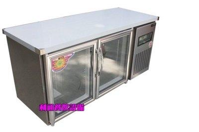 《利通餐飲設備》 (瑞興)玻璃門 5尺工作台冰箱 風冷五尺全冷藏工作台冰箱 風冷冰箱 瑞興冰箱 雙門冰箱