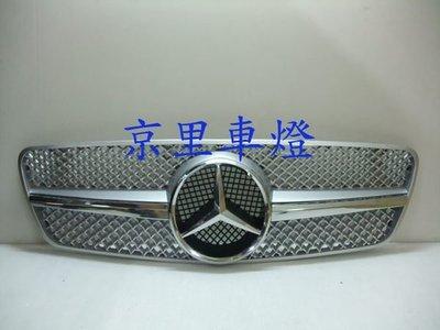 京里車燈專網   賓士 BENZ W203 銀底/黑底 大星 一線水箱護罩 水箱罩
