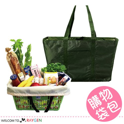 HH婦幼館 超市專用購物包 大容量購物袋 手提袋【1Y044M556】