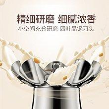 豆漿機Joyoung/九陽 DJ13E-D79九陽豆漿機免過濾小型家用全自動智能預約