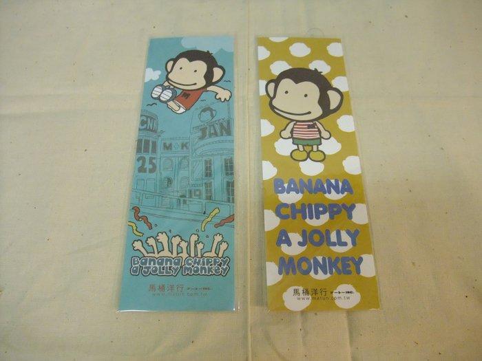 【Jia】出清-馬桶洋行 馬桶猴 大頭猴/歡呼 書籤/小卡/卡片/紙卡 高雄