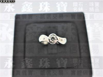 天然鑽石戒指 0.2ct F/VS1/車工完美 H&A 14K F0091