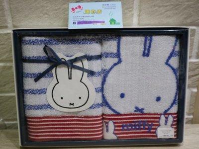 婕的店日本精品~日本帶回~丸真出品miff米菲兔方巾毛巾禮盒(34*36cm)