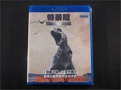 [藍光BD] - 特暴龍 Tarbosaurus The Mightiest Ever ( 台聖正版 )