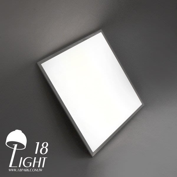 【18 LIGHT】 台灣製造 薄型革命 Sketchpad  [ 畫板吊燈/吸頂兩用LED燈 ]