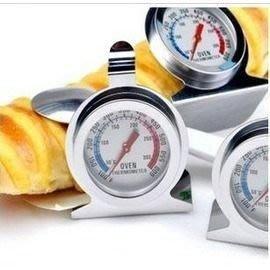 不銹鋼烤箱溫度計 指標式 烘焙工具 可直接放入烤箱使用 50-300度-7201005