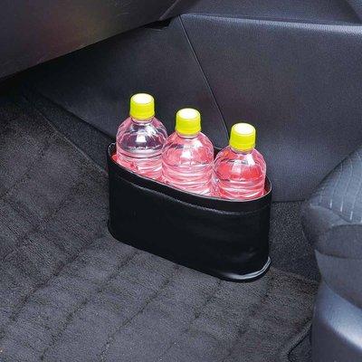 SEIWA 黑紅系小型置物袋 - W946