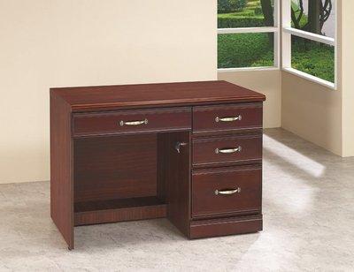 【浪漫滿屋家具】(Gp)557-5 胡桃木3.5尺實木書桌