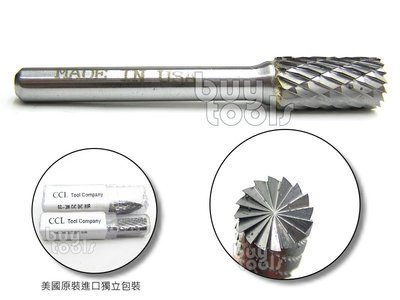 BuyTools-美國CCL製造原裝進口鎢鋼滾磨刀-SB-3M/鎢鋼刀/鎢鋼研磨刀/6mm*9.5mm*19mm「含稅」
