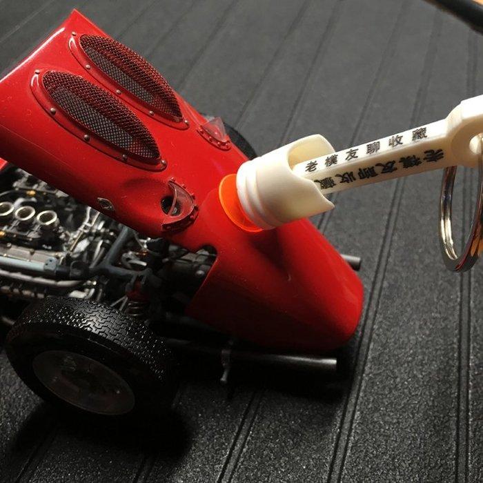 CMC BBR AUTOart Kyosho 1:18合金車模開門器 汽車模型開門神器