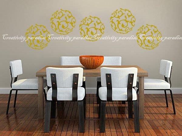 ☆意樂舖☆大款JM-9512第三代可移動式DIY藝術裝飾無痕壁貼/牆貼/防水貼紙