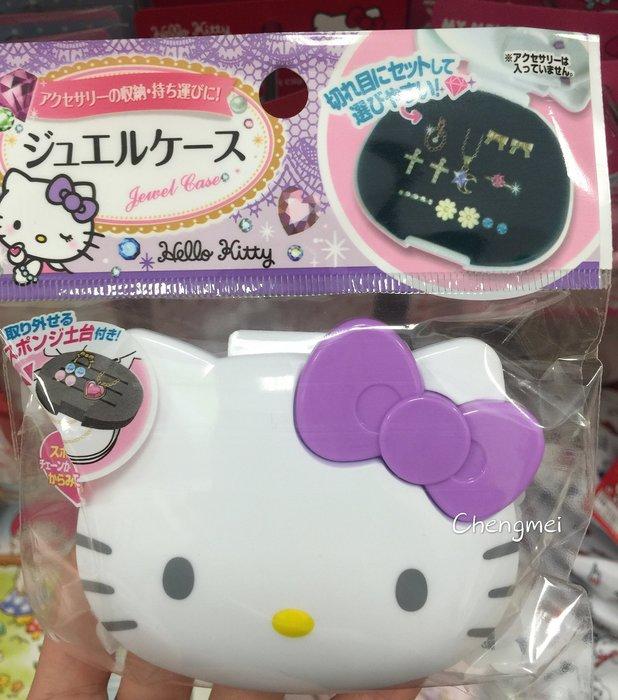 可刷卡 日本 三麗鷗 飾品 儲存盒 kitty 美樂蒂