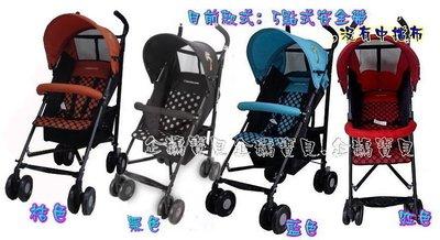 @企鵝寶貝@ you&me 媽媽愛 mamalove 嬰兒單向手推車/ 傘車 B03-HR