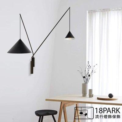 【18Park 】 北歐設計 Implication [ 寓意壁燈 ]