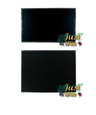內湖 中和 筆電維修 THINKPAD X220 X230 X240 12.5 吋 液晶面板 破裂更換 主機板 鍵盤