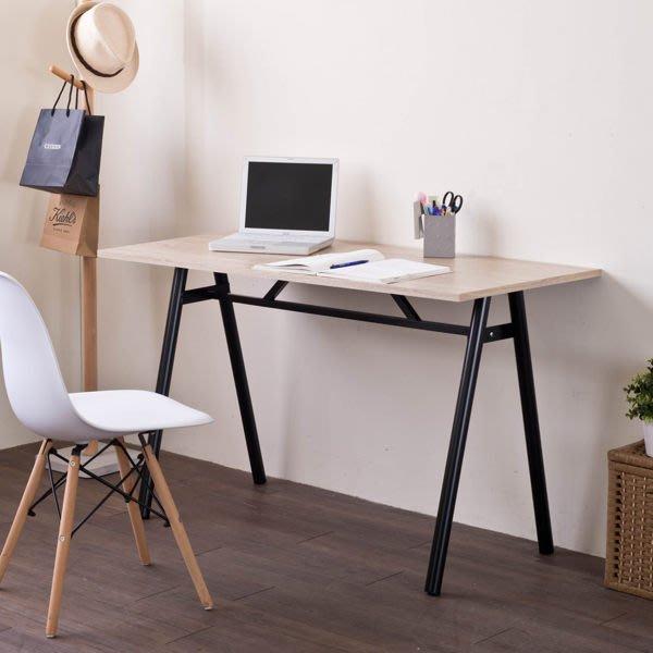 FR 極致美學大桌面工作桌/書桌&DIY組合傢俱