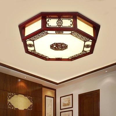 led中式吸頂燈中國風八角仿古實木客廳燈具現代簡約餐廳臥室燈飾