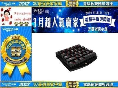 【35年連鎖老店】順悅 赤焰-K3 手機鍵盤設備有發票/保固1年/安卓蘋果都可支援