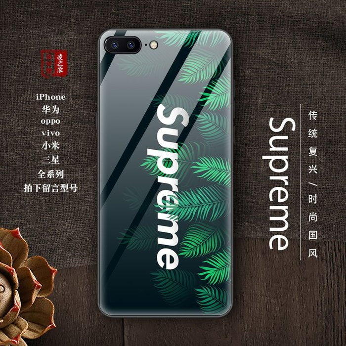 爆款熱賣-蘋果x玻璃手機殼iPhonexsmax 潮男女款iPhonex保護套全包