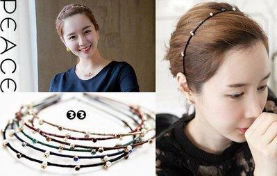 【PEACE33】韓國空運進口。正韓髮飾 細款純色花色手工纏布珍珠水鑽頭箍/髮箍/髮圈。現+預