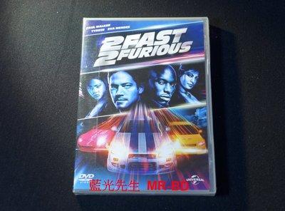 [DVD] - 玩命關頭 2:飆風再起 2 Fast 2 Furious ( 傳訊正版 )
